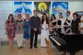 Выставка «Пакт Рериха. История и современность» в Монтане (Болгария)