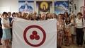 «Пакт Рериха. История и современность» в Борисове (Республика Беларусь)