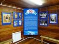 Выставка «Пакт Рериха. История и современность» в Верх-Уймоне (Республика Алтай)