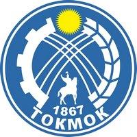 Герб города Токмак