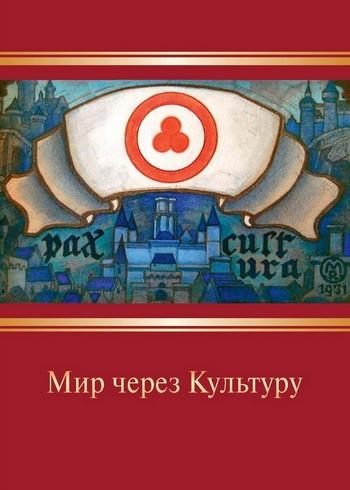 yaroslavlgl2.jpg