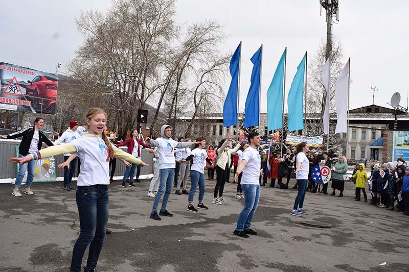 Флешмоб РДШ (Российское движение школьников) в поддержку Знамени Мира