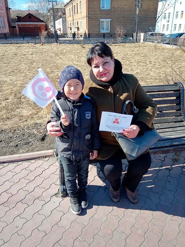 МБДОУ «Детский сад № 1 г. Слюдянки»