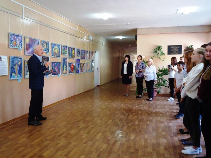 Выступление Анатолия Григорьевича Лысикова, руководителя Тверской Рериховской организации