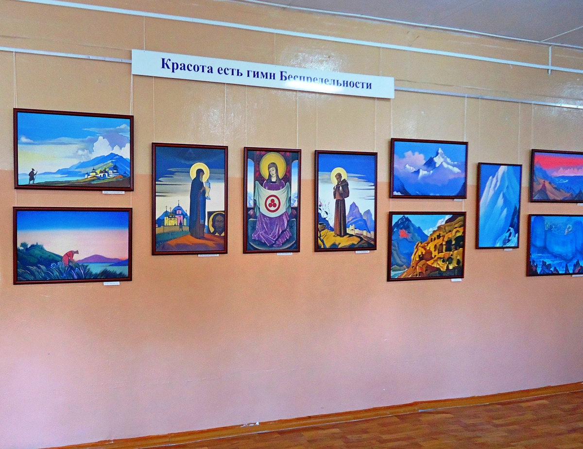 Выставка «Красота есть гимн Беспредельности» в школе № 42 г. Твери