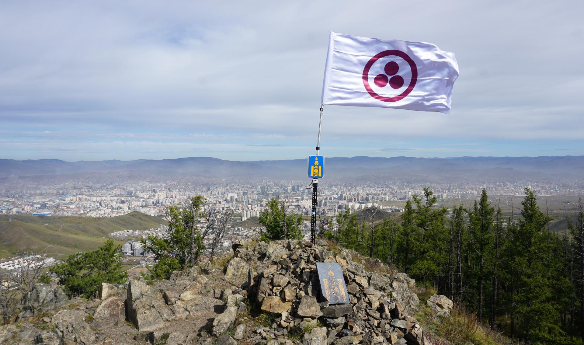 Знамя Мира на Богд Хан Уул (Богдо Ула) Монголия