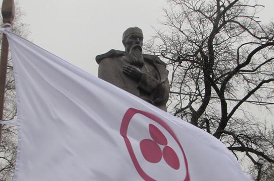 Международный день культуры появился благодаря русскому художнику