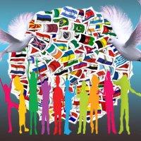 """Коллаж """"Взаимосвязь и мирное сосуществование людей"""". Максова Ксения, ГБПОУ ИО Иркутский региональный колледж педагогического образования"""