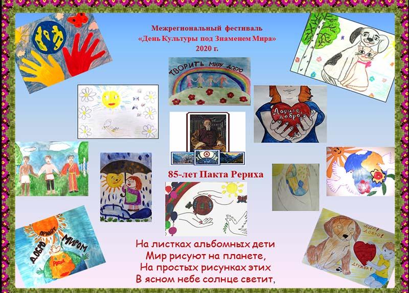 """Коллаж из рисунков учеников 1А класса, МБОУ """"Гимназия №1"""" города Братска"""