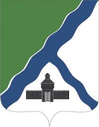 Герб города Бердска