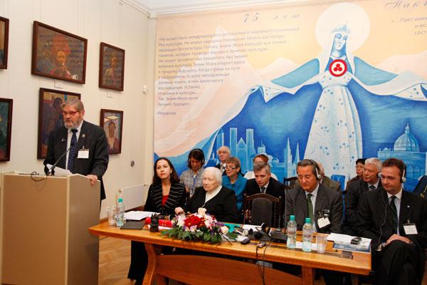 Конференция 2010 г.