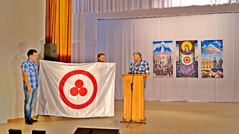 Вручение Знамени Мира Леониду Калошину, директору Народной библиотеки имени Е.И. Рерих