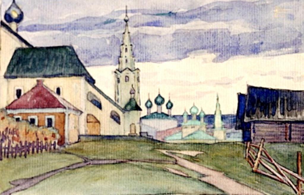Н.К. Рерих. Этюд. 1904