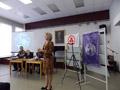 Всемирный День Земли на ярославской выставке, посвященной Пакту Рериха