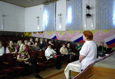 Председатель рериховского общества Великого Новгорода Клюева О.В.
