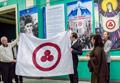 Выставка «Пакт Рериха. История и современность» в городе Глазове Удмуртской Республики