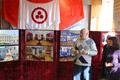 Выставка «Пакт Рериха. История и современность» в Красногвардейском районе Республики Крым