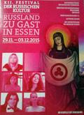 Выставка «Пакт Рериха. История и современность» в дни Фестиваля российской культуры в городе Эссене, Германия