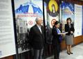 Международная выставка «Пакт Рериха. История и современность» в г. Хасково (Болгария)