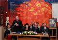 Международная научно-общественная конференция «80 лет Пакту Рериха»