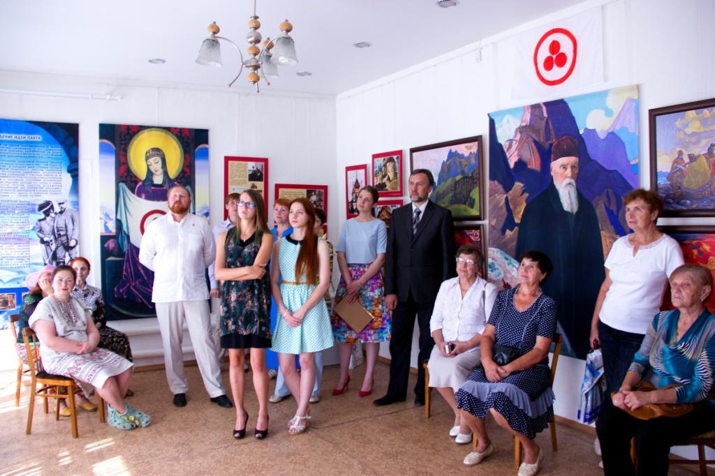 На открытии выставки «Пакт Рериха. История и современность»