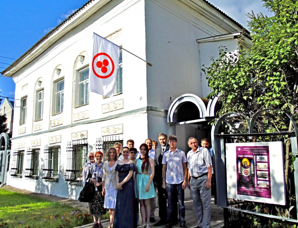 Знамя Мира над Даниловской картинной галереей