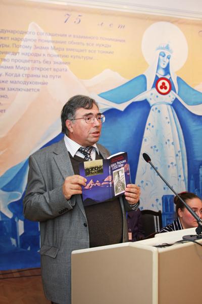 Выступает вице-президент Международного союза адвокатов стран СНГ П.Д. Баренбойм