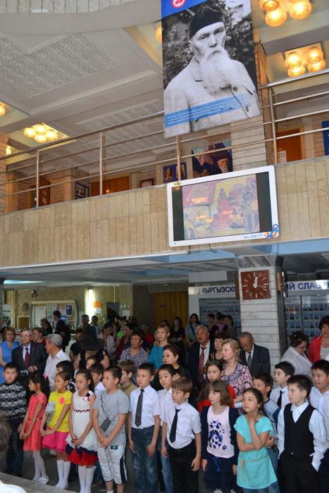 На открытии выставки «Пакт Рериха. История и современность» в Бишкеке