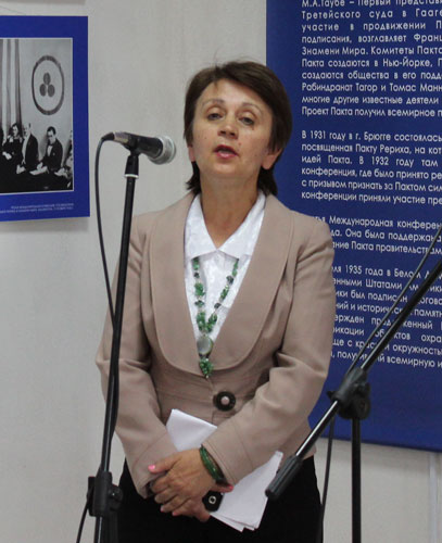 Базылева Наталья Александровна