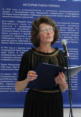 Неровнова Наталья Николаевна