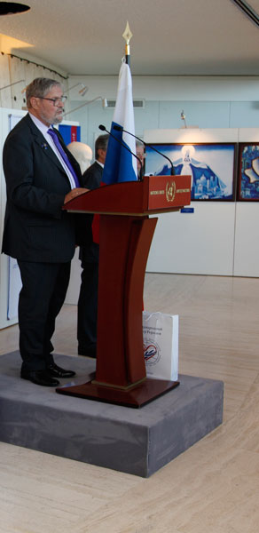 Президент Международного Центра Рерихов А.В. Постников