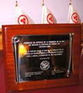 Памятный  знак  с логотипом МЦР и словами посвящения жителям Герники