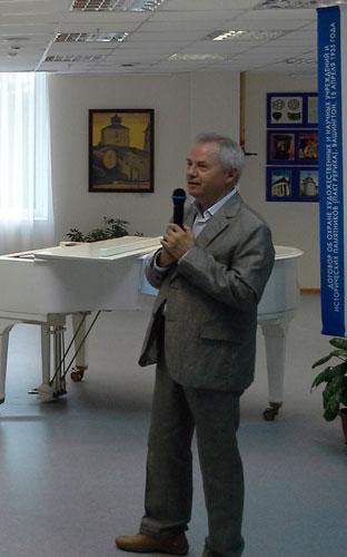 ВикторВасильевичФролов