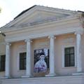 Здание Картинной галереи Керченского историко-культурного заповедника