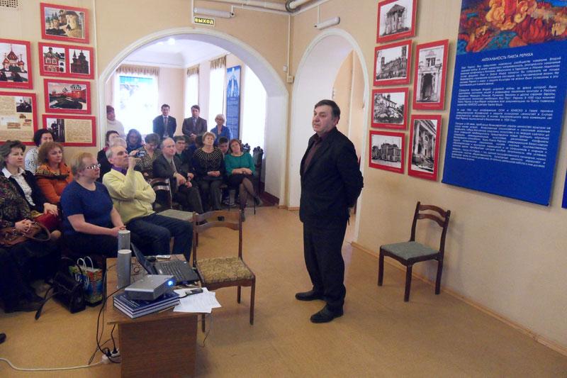 Председатель общества «Культура» (г. Владимир)  Г.А. Руденко