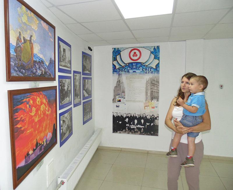 Открытие выставки по Пакту Рериха в Краснодаре