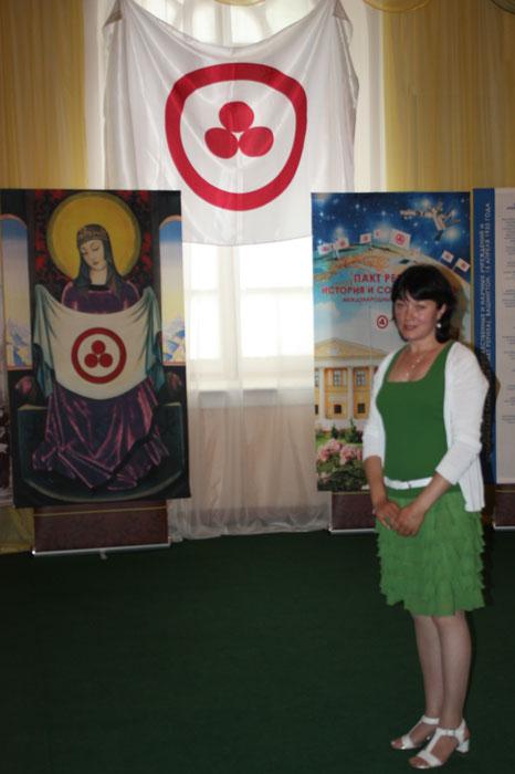 Представитель Ангарского музейно–библиотечного Рериховского центра Татьяна Владимировна Усова