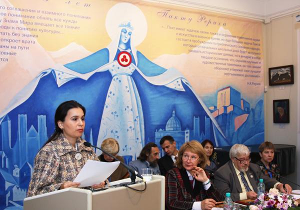 Выступление председателя Национального общества имени Рерихов Марги Куцаровой (Болгария)