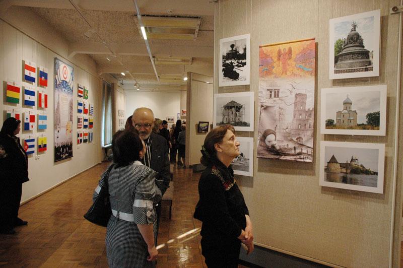 Фотовыставка, посвященная Пакту Рериха, в Мурманском областном художественном музее