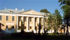 Центр-Музей имени Н.К.Рериха
