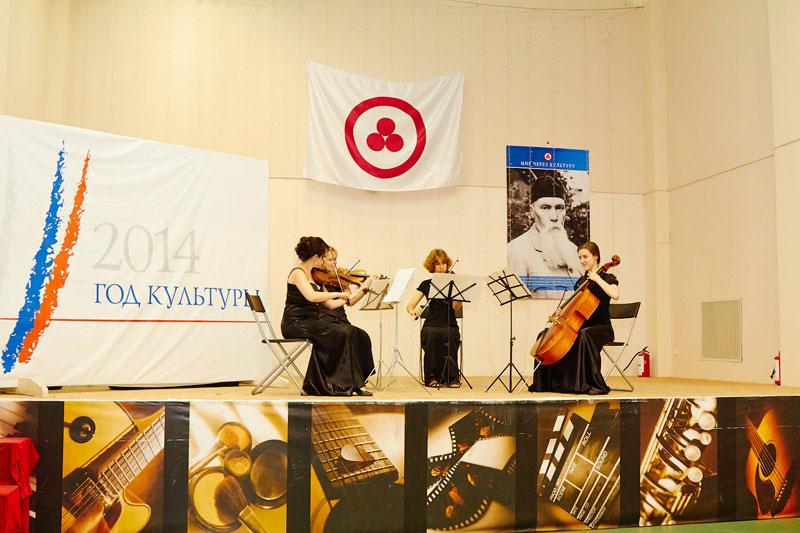 Играет струнный квартет студентов нижегородской консерватории