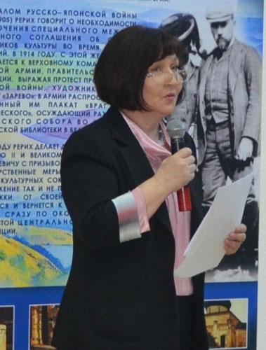 Председатель Сургутского городского Рериховского общества «Знамя Культуры» Наталья Борисовна Девина