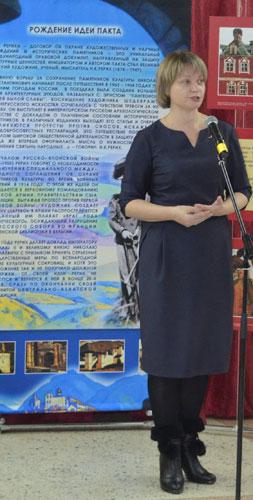 Начальник отдела культуры города Бердска Марина Анатольевна Рехтина