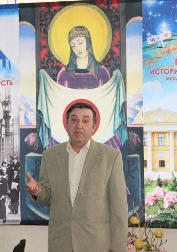 Руденко Геннадий Алексеевич