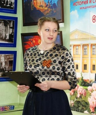 Алена Викторовна Калачева