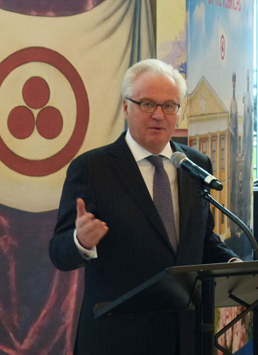 Постоянный представитель Российской Федерации при ООН В.И. Чуркин