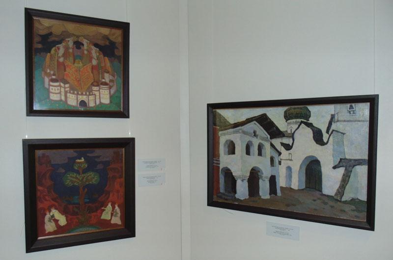 Картины Н.К. Рериха из фондов Художественной галереи г. Смоленска