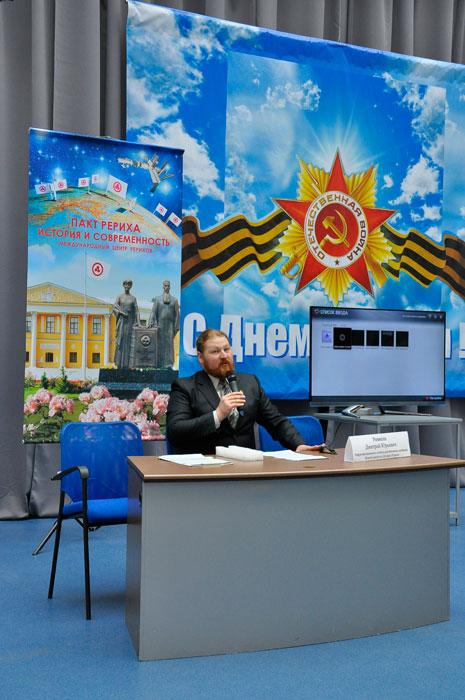 Д.Ю.Ревякин