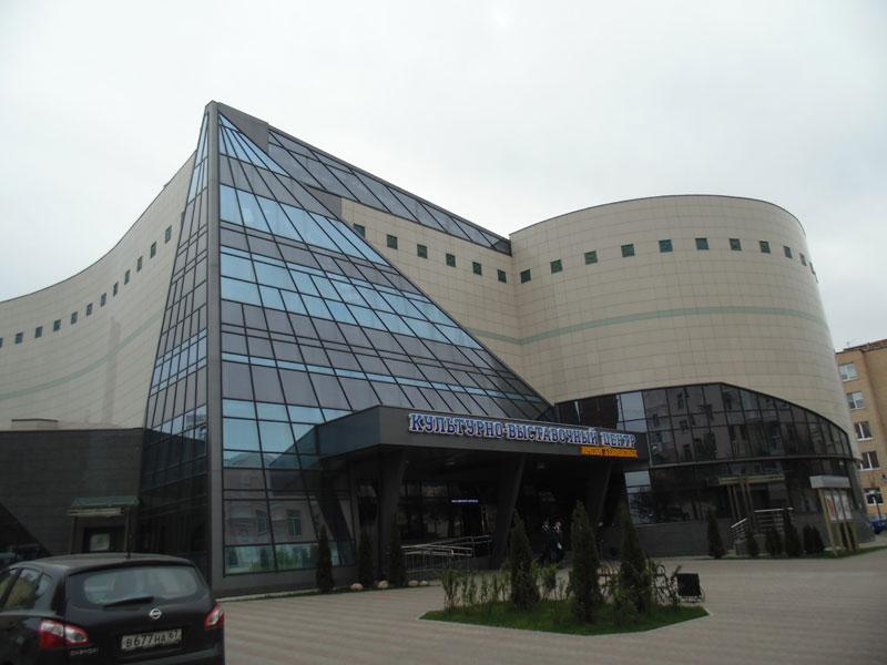 Культурно-выставочный центр им. М.К. Тенишевой