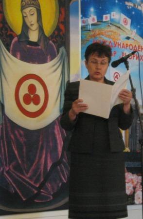 Мария Донска, главный секретарь Национальной комиссии по делам ЮНЕСКО Болгарии